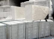 Пенобетонные блоки стеновые и межкомнатные опт и розница от производит