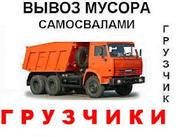 Вывоз мусора Доставка грузов А/М КАМАЗ