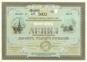 Продать акции Сургутнефтегаз,  Роснефть,  Лензолото